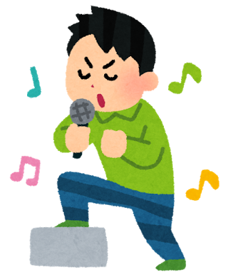 Karaoke nessyou
